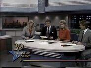 KHTV HTN Debut 1990