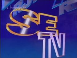 Setv 98