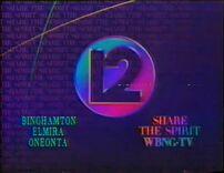 WBNG-TV 12 Share the Spirit 1986