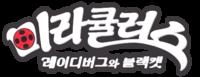 LogoCorea