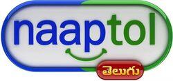 Naaptol Telugu logo