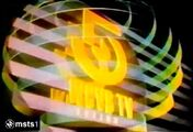 WCVB-TV 5 Something's Happening 1989-1990