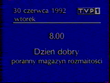 TVP1 from 29.06.1992 closedown