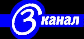 Третий канал (Москва) (2004-2006 использовался в эфире) Синий