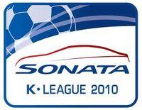 쏘나타 K리그 2010