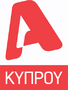 Alpha TV (Cyprus)