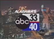 Alabama's ABC 33-40 Night Team Opening 1996