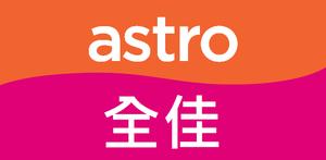 Astro Quan Jia