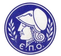 Greece 1960s-1984