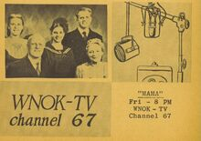 Mama1958 TV GUIDE AD