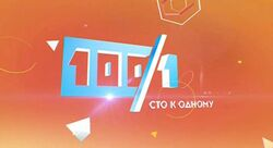 100к1 logo13