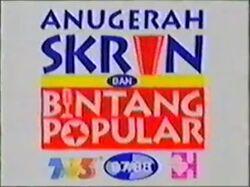 Abpbh 1997-98 official