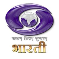 DD Bharati 2018