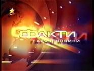 Faktybreaknewsid2000