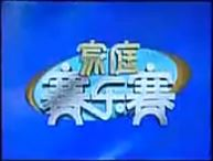 Family Feud China alt Logo