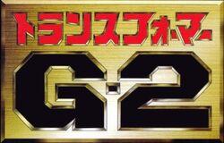 G2 Japanese Logo
