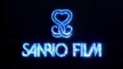 Sanrio Film (1978)