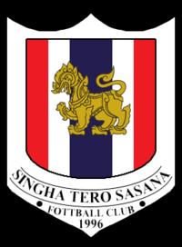 Singha Tero Sasana 1996