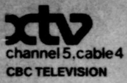 CBXT logo 1981
