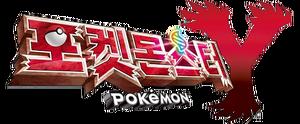 Pokémon Y logo KO