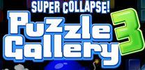Super collapse puzzle gallery 3 logo