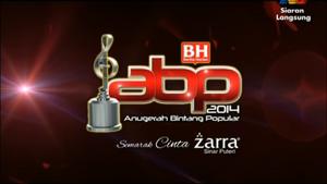 Abpbh2014 2