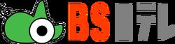 BS Nitele 1998