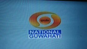 DD National Guwahati