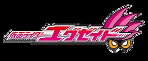 Ex-Aid Logo