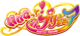 HUGtto Pretty Cure - Japanese Logo