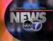 KGO Channel 7 News 1998