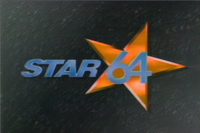 WSTR logo, 1995