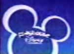Playhouse Disney On Screen Bug Logo 2002