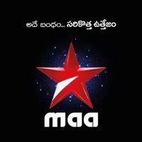 Star Maa 2017
