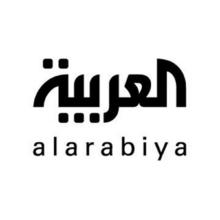 AlArabiya2020