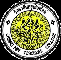 Chiang Mai Teachers College