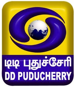 DD Puducherry