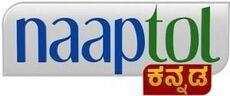 Naaptol Kannada