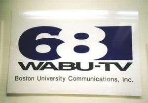 WABU-TV 1993