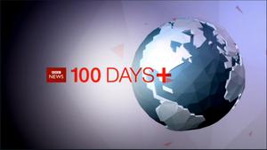 100 Days+ 2017