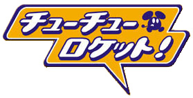 Chu chu rocket! jp logo