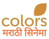 Colors marathi cine