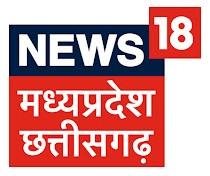 News18 MP/CG