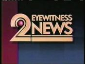 1989 WJBK Commercials