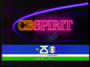 WEYI-TV 1987 CBSPIRIT