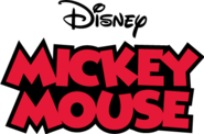 Banner-mickey-logo-primavera