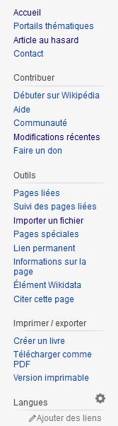 Wiki Logos