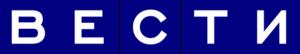 Вести Logo 2002