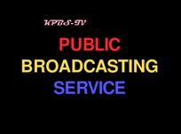 PBS KPBS-TV logo 1970