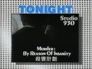 TBG Pearl promo - Studio 930 - Murder - By Reason of Insanity - 1987